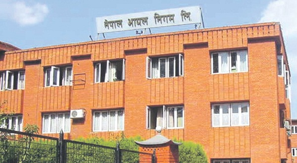NOC hikes price of petroleum products again