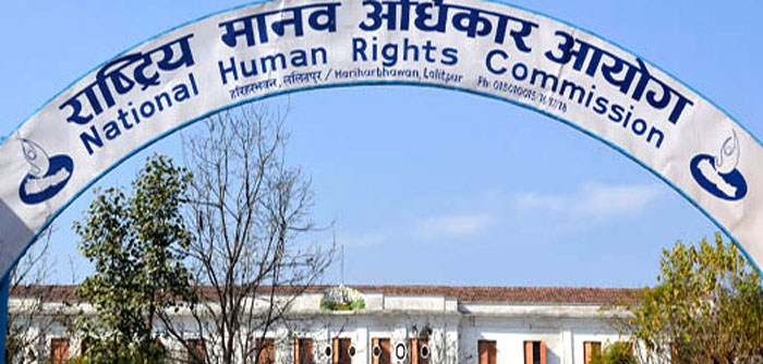 NHRC to remain open during Dashain, Tihar and Chhath