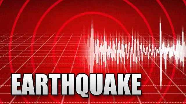 Earthquake Tremor felt in Far-west