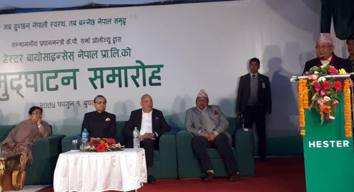 Nepal already in journey towards prosperity : PM Oli