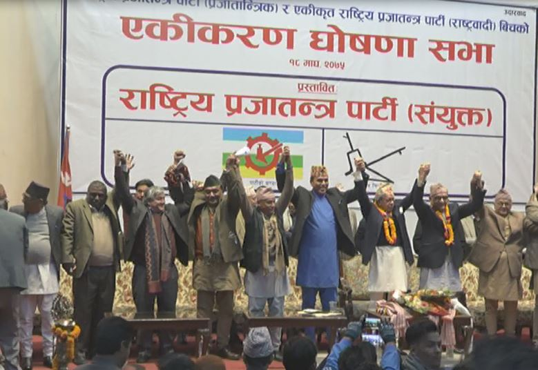 RPP (United) to launch campaign for restoration of Hindu state