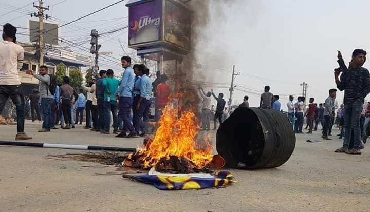 Protest in Birgunj after Social study's question paper leaked out