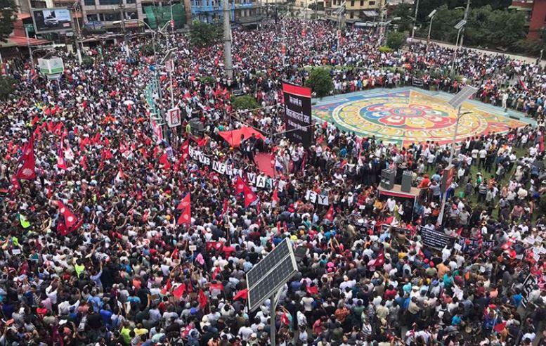 Huge protest in Kathmandu demanding cancellation of Guthi Bill