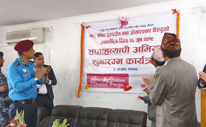 Week-long campaign against Drug Abuse and Illicit Trafficking begins