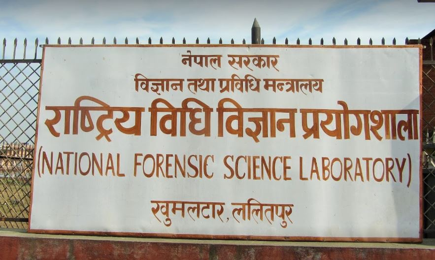 National forensic lab tests 6,000 samples in 11 months
