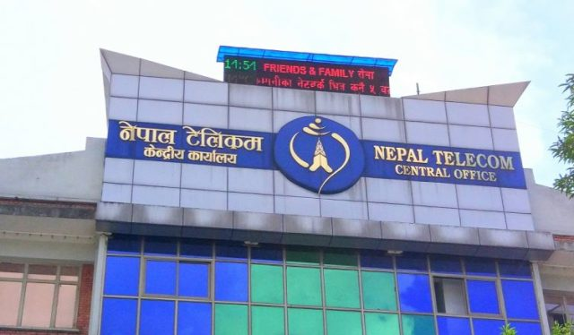 Nepal Telecom expands services to remote areas
